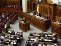 Составлен список самых богатых депутатов Украины