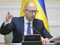 Кредиторы согласились списать Украине $3 млрд - Яценюк
