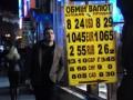 Американцы похоронили гривну: денег Украине не давать!
