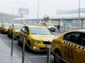 Названы самые дешевые службы такси Киева