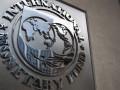 МВФ забраковал