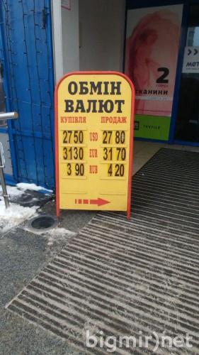 На черном рынке в среднем 29 января, во вторник, доллар можно купить за 27,80 грн