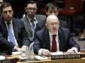 Россия возглавит Совет безопасности ООН