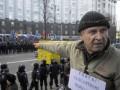 Милиция составила админпротоколы в отношении голодающих у Кабмина чернобыльцев