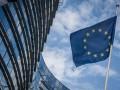 ЕС создаст фонд мира на €5 млрд