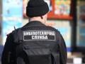 Киевская полиция проверяет информацию о минировании двух банков
