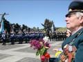Депутаты разрешили носить советские ордена и боевые знамена