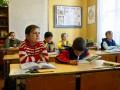 Российских школьников проверили на патриотизм - СМИ