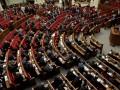 Рада провалила закон о предотвращении финансовой катастрофы