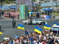 Парад, марш, шествие: раскол Украины в День Независимости?