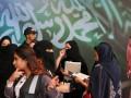Саудовским женщинам разрешили заходить в рестораны вместе с мужчинами