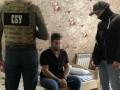 В Украине перекрыли канал нелегальной миграции в ЕС