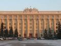Харьковскую обладминистрацию