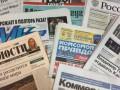Пресса России: Падение рубля вызвало отток вкладов