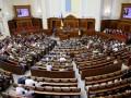 Законопроект о реинтеграции Донбасса идет в Раду