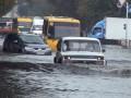 День в фото: осенний потоп и рыба-урод