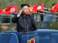 Трамп назвал Ким Чен Ына