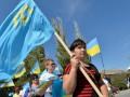 Рада о будущем Крыма: крымскотатарская автономия