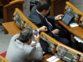 Нардепам купили 485 ноутбуков по 11 тысяч гривен каждый