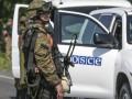 Боевики прячут зенитные установки недалеко от Луганска - ОБСЕ