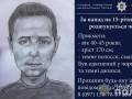 В Днепре неизвестный изрезал лицо 15-летней девушке: преступника ищут
