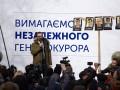 Лещенко попросили покинуть эфир Шустер Live из-за Тимошенко