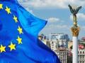 Евросоюз открывает свой рынок для украинских товаров - Кабмин