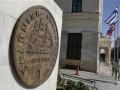 Греки распродают отели десятками, серьезно занижая цены