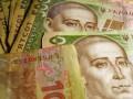 Украинское правительство привлекло еще полмиллиарда гривен от выпуска облигаций