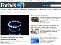 Forbes Украина запускает украиноязычную версию сайта forbes.ua