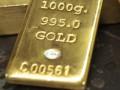 Власти начали расходовать золотовалютные резервы вдвое быстрее