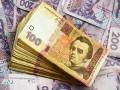 Цифра дня. На счету Украины осталось меньше 2 млрд. гривен