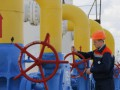 Итальянская компания готова инвестировать в Украину