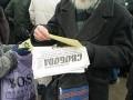 В Тернополе бомжи сдали тираж агитационной газеты ВО Свобода в макулатуру