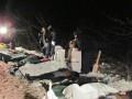 МВД опубликовало имена погибших и пострадавших под Волновахой