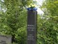 В Киеве похитили бюст одного из отцов украинского национализма