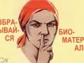 Не разбрасывайся биоматериалом: карикатура на заявление Путина