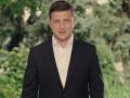 Зеленский поздравил украинцев с Днем флага