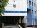 ГПУ провела обыски на предприятии Коломойского в Одессе