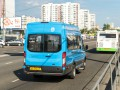 В Красноярске водитель маршрутки за рулем играл в нарды