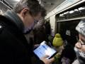 В вагонах синей ветки столичного метро появился Wi-Fi