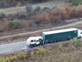 В Болгарии в ДТП с участием украинца погибли люди