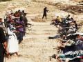 Исламское государство продает органы погибших - Ирак в ООН