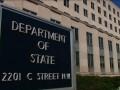 США передумали выделять Палестине $200 миллионов