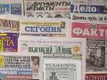 Обзор украинской прессы: Переродилась ли Украина?