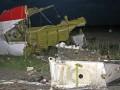 РФ выдает обломки сбитого Боинга за самолет ВСУ - эксперты