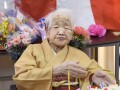 Японка оказалась старейшей жительницей планеты