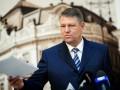 Киев разочарован отменой визита президента Румынии