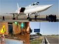 Итоги 16 августа: Взрыв во Львове, ремонт дорог и самолеты РФ в Иране