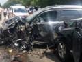 В Госохране отреагировали на ДТП с авто из кортежа